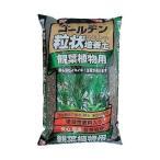 ゴールデン粒状培養土 ゴールデン培養土 観葉植物用 14L アイリスオーヤマ