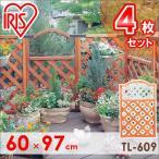 P14倍以上!ラティスフェンス ガーデンフェンス 60 ウッドフェンス ワイヤーデザイン 4枚セット 庭 アイリスオーヤマ
