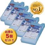 (5個セット)保冷剤ハード(Sサイズ) CKB-350 (まとめ割 まとめ買い/アイリスオーヤマ)