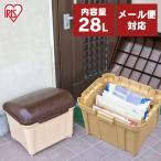 ポスト 宅配ボックス おしゃれ 戸建 郵便ポスト スタンド型 スタンドポスト H-NB30 アイリスオーヤマ