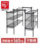 ショッピングアイリス 職人の車載ラック 収納棚 ラック WSR-1412A ブラック アイリスオーヤマ