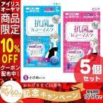 マスク カラーマスク 使い捨て 抗菌加工 S 小さめ 5枚入 5個セット アイリスオーヤマ(日用品セール)