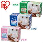 ショッピング個 マスク プリーツ 40枚入 個包装 小さめ・ふつう・大きめ アイリスオーヤマ