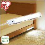 P14倍以上!キッチン照明 物置照明 クローゼット照明 室内ライト LEDシーンライト バータイプ 昼光色 IBA3D-W・電球色 IBA3L-W アイリスオーヤマ