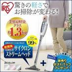 ショッピング掃除機 掃除機 コードレス サイクロン 超軽量スティッククリーナー IC-SLDC1 アイリスオーヤマ ハンディ:予約品