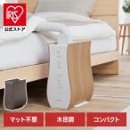 (10%還元)布団乾燥機 アイリスオーヤマ カラリエ ふとん乾燥機 おしゃれ 木目  衣類 乾燥 除湿 送風 あたため 一人暮らし タイマー 布団 ふとん FK-D1