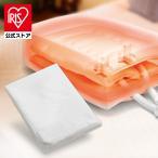 布団乾燥機 アイリスオーヤマ カラリエ ふとん乾燥袋 ダニ退治 別売 布団乾燥 布団乾燥 布団 ふとん 乾燥 ダニ撃退 FK-DGB1