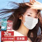 マスク 日本製 不織布 不織布マスク アイリスオーヤマ 使い捨てマスク おしゃれ ふつうサイズ  デイリーフィットマスク ナノエアーフィルタープラス