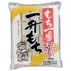 餅 切り餅 正月 切りもち お餅 生きりもち お正月 アイリスオーヤマ 非常食 まとめ買い 一番一升もち 徳用大袋 シングルパック 1.8kg