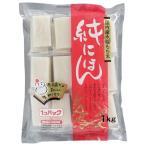 餅 お正月 モチ お餅 純にほん 国内産水稲もち米使用 シングルパック 1kg 元旦 切り餅 切りもち