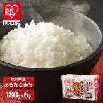 アイリスフーズ 低温製法米 パックごはん秋田県産あきたこまち 角型 180X6