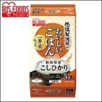 ご飯パック パックごはん レトルトご飯 米 コシヒカリ 新潟県産 180g×5パック 低温製法米のおいしいごはん アイリスオーヤマ
