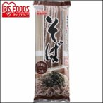 蕎麦 そば ソバ 国内生産 ざるそば 山菜そば 天ぷらそば 風味伝承そば 300g アイリスオーヤマ 美味しい蕎麦