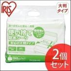 ショッピング大判 介護 防水シーツ 部分 尿漏れ 抗菌 使い捨て防水シーツ大判タイプ ショート32枚 TSS-S32 アイリスオーヤマ