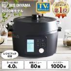 アイリスオーヤマ 電気圧力鍋 圧力鍋(iris_coupon)