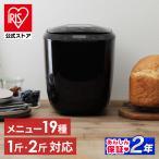 餅 ホームベーカリー アイリスオーヤマ(iris_coupon)