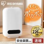 セラミックヒーター ヒーター 小型(iris_coupon)