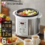 電気圧力鍋 6L アイリスオーヤマ 大容量 圧力鍋 自動メニュー 時短調理 鍋 おしゃれ 電気 圧力調理 料理 アイリス PC-EMA6-W ホワイト