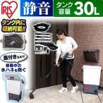 高圧洗浄機 タンク式高圧洗浄機 家庭用 手動 SBT-513 アイリスオーヤマベランダ 洗車