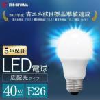 アイリスオーヤマ LED電球 E26 広配光 40形相当 昼光色 LDA4D-G-4T6