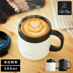 マグカップ おしゃれ タンブラー 蓋付き マイボトル 保冷 保温 コーヒー コーヒーカップ コップ カフェデイズ 2way CD-2WT380 アイリスオーヤマ