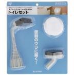 スチームクリーナー アイリスオーヤマ トイレブラシセット STMP-009 ライトグレー(掃除用品 掃除機/アイリスオーヤマ)