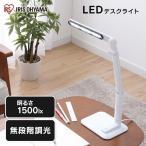 LEDデスクライト 302タイプ ホワイト LDL-302-W アイリスオーヤマ