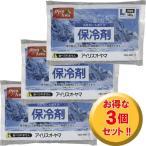 (3個セット)保冷剤ソフト(Lサイズ) CKF-500 (まとめ割 まとめ買い/アイリスオーヤマ)