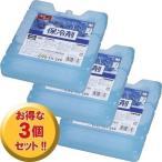 (3個セット)保冷剤ハード(Mサイズ) CKB-500 (まとめ割 まとめ買い/アイリスオーヤマ)