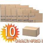 ダンボール 段ボール 引越し (10個セット)ダンボールボックス(容量13L) DB-S4 (幅37×奥行27×高さ15.6/ 箱 梱包材 アイリスオーヤマ)