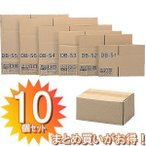ダンボール 段ボール 引越し (10個セット)ダンボールボックス(容量20L) DB-S6 (幅39×奥行29×高さ20/ 箱 梱包材 アイリスオーヤマ)