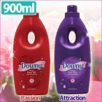 清涼感のある爽やかでアジアンチックな香りの柔軟剤♪