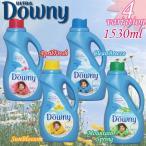 ウルトラダウニー 1530ml April Fresh・Clean Breeze・Mountain Spring・Sun Blossom Downy 液体柔軟剤 限定数量超特価