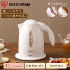 電気ケトル おしゃれ IKE-1001 ホワイト・ピンク アイリスオーヤマ