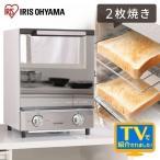 オーブントースター おしゃれ 縦型 コンパクト 2段構造 ミラーオーブントースター MOT-012 アイリスオーヤマ 2枚
