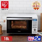 オーブンレンジ 電子レンジ 本体 フラットテーブル オーブンレンジ シンプル おしゃれ 18L MO-F1801 ヘルツフリー 東日本 西日本 アイリスオーヤマ