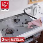 スチームクリーナー アイリスオーヤマ 3WAY クリーナー 家庭用 掃除 大掃除 スティック 風呂掃除  ホワイト ドライスチーム 床掃除 STP-102