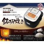 ショッピング炊飯器 炊飯器 3合 アイリスオーヤマ マイコン式 一人暮らし  炊飯ジャー 米屋の旨み 銘柄炊きジャー炊飯器3合 RC-MB30-B
