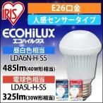 ショッピングled電球 LED電球 E26 昼白色相当 電球色相当 人感センサー付mini LDA6N-H-S5・LDA5L-H-S5