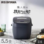 炊飯器 5合 画像