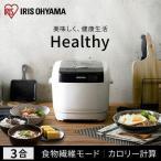 炊飯器 3合 アイリスオーヤマ IH 一人暮らし 炊飯ジャー カロリー表示 水軽量 米屋の旨み 銘柄量り炊きIHジャー炊飯器 RC-IC30-W