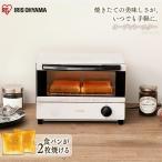 トースター おしゃれ アイリスオーヤマ オーブントースター トースト パン コンパクト シンプル 一人暮らし タイマー EOT-011-W