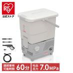 Yahoo!アイリスプラザ Yahoo!店タンク式高圧洗浄機 ホワイト SBT-412N アイリスオーヤマ タイムセール!