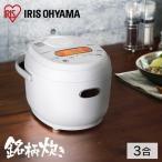 炊飯器 3合 アイリスオーヤマ マイコン式 一人暮らし 米屋の旨み 銘柄炊き ジャー炊飯器 RC-MC30-B