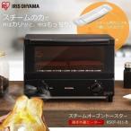 トースター 2枚 アイリスオーヤマ スチームオーブント