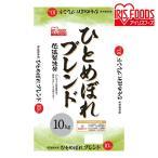 米 お米 10kg ひとめぼれ 送料無料 宮城県産 10キロ おいしい ひとめぼれブレンド こめ 安い 低温製法米 アイリスフーズ