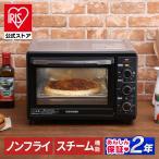 フライヤー アイリスオーヤマ オーブン(iris_coupon)