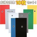 (10枚セット)PPプラダン PD-644 (W60×D45×H0.4cm/プラスチックダンボール/梱包/アイリスオーヤマ)