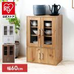 食器棚 おしゃれ 安い アイリスオーヤマ キッチンボード キッチンラック キッチン 収納 キッチン収納棚 カップボード 新生活 一人暮らし GKN-9060