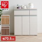 ゴミ箱 おしゃれ キッチンカウンター 収納 ペールカウンター キッチン家具 キッチン 分別 ダストボックス シンプル PKT-8670 アイリスオーヤマ